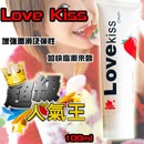 Love Kiss Cream 草莓味潤滑液 100ml (可口交)